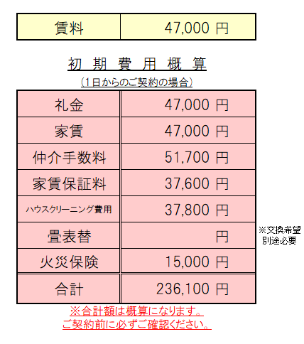 4700010.png